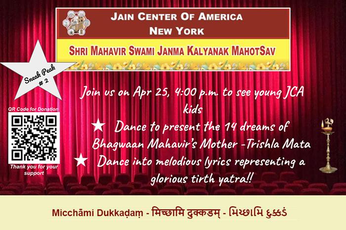 Shri Mahavir Swami Janma Kalyanak - 2021 Event Info