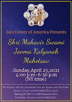 JCA NY Bhagwan Mahavir Janma Kalyanak Celebrations 2021 - Program Brochure