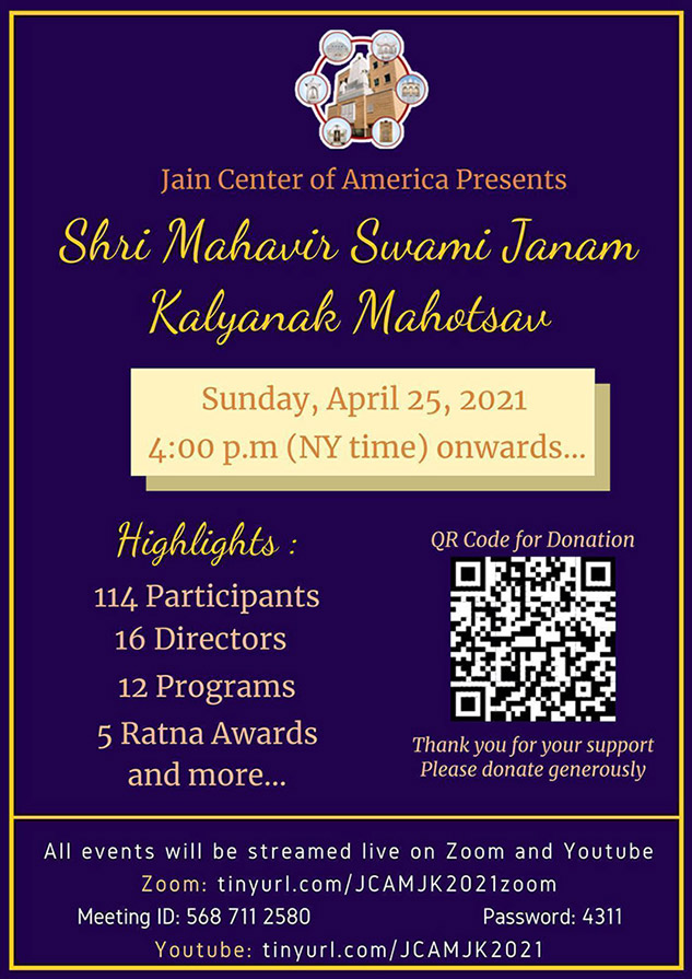 JCA NY Bhagwan Mahavir Janma Kalyanak Celebrations 2021 - Program Info